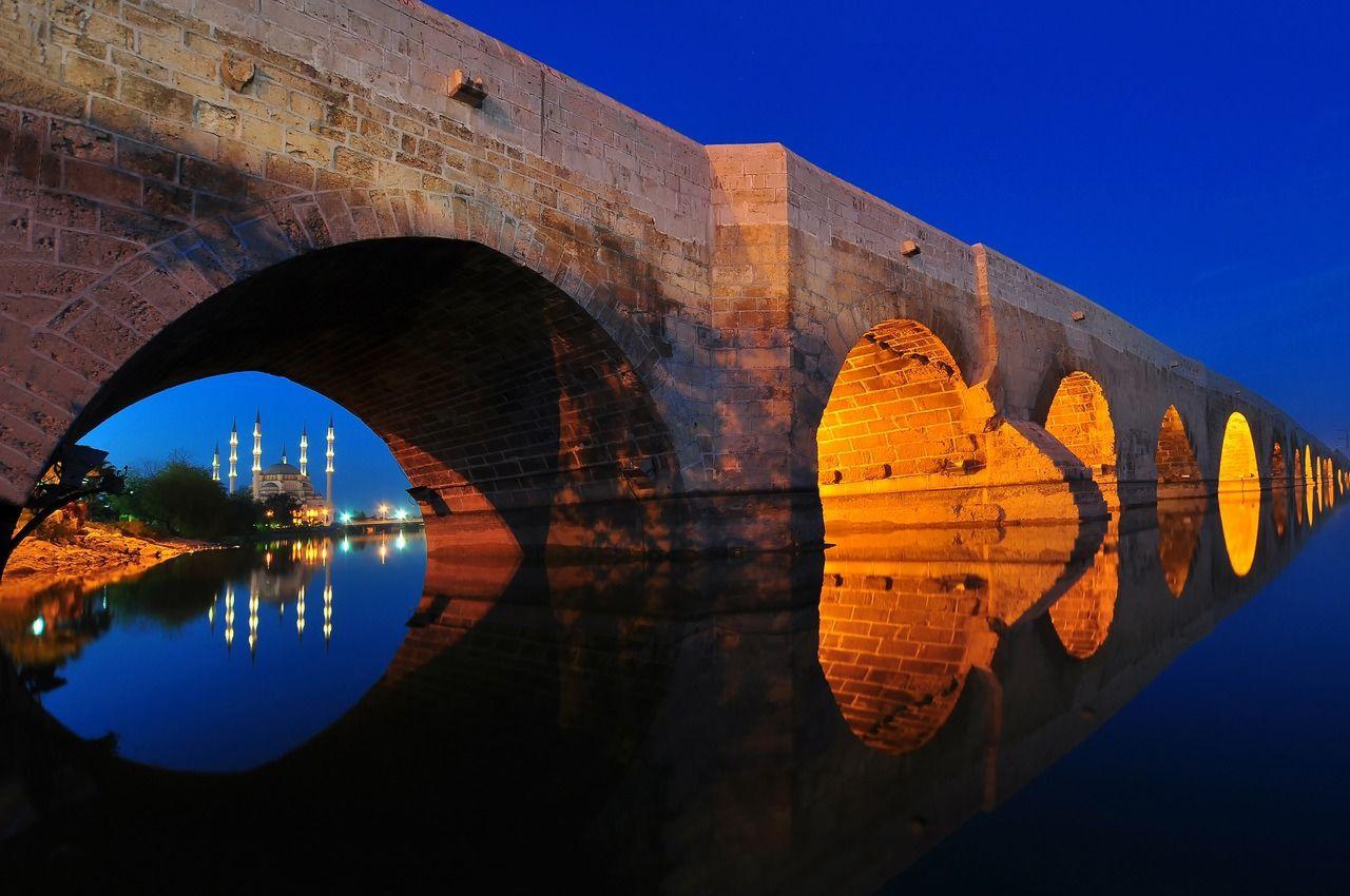 Город Адана в Турции, фото
